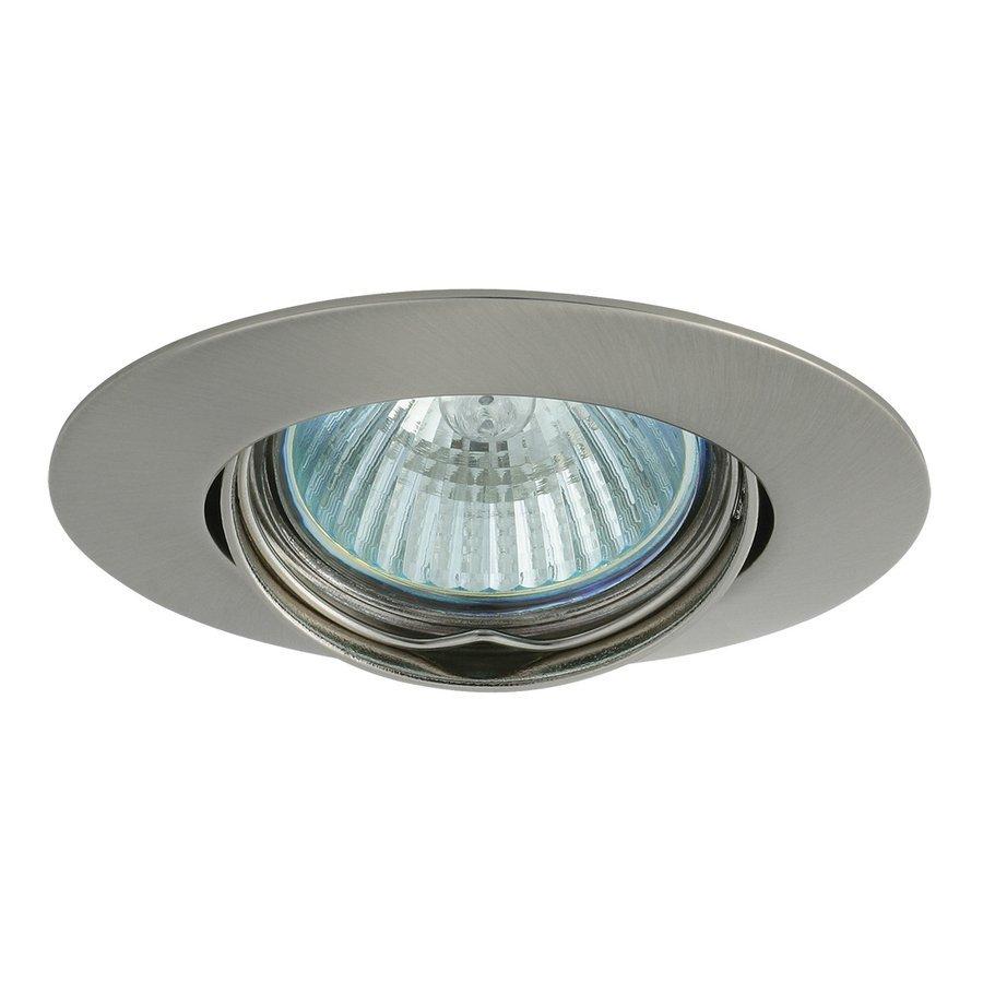 LUTO podhledové svítidlo výklopné, 50W, 12V, matný chrom