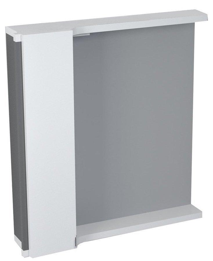 PULSE galerka s LED osvětlením 2 x 3W, 75x80x17 cm, levá, bílá/antracit (PU077L)