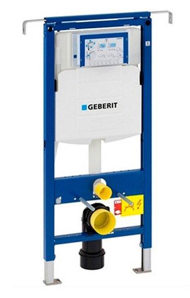 GEBERIT DUOFIX podomítková nádržka Sigma 12 cm, pro napojení do boční stěny
