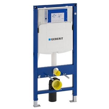 Podomietková nádržka pre zamurovanie alebo predmurovanie, hĺbka 120 mm, šírka 420 mm