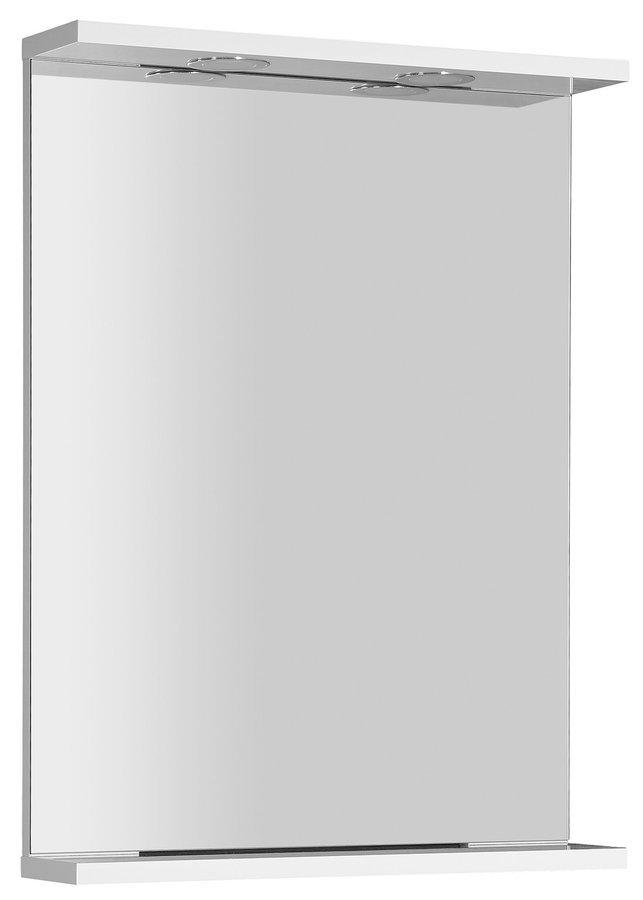KORIN zrcadlo s LED osvětlením 50x70x12cm