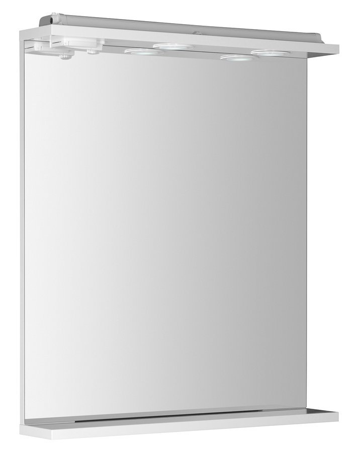 KORIN zrcadlo s LED osvětlením a zásuvkou 60x70x12cm